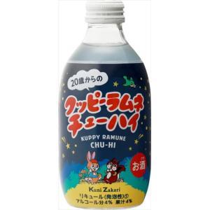 送料無料 中埜酒造 クッピーラムネチューハイ 300ml×48本|goyougura-okawa