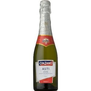 アスティ・スプマンテ・チンザノ ハーフ 375ml イタリアワイン goyougura-okawa