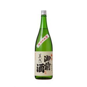 冬季限定 辛口 新酒しぼりたて 幻の酒米雄町使用 純米 美作しぼりたて生原酒 1800ml