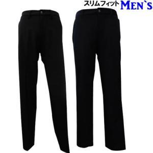 ジェイリンドバーグ J.LINDEBERG ストレッチスリムフィットパンツ Slim fit Pants メンズ 2018モデル 全2色 サイズ:29-32 071-78910|gp-store