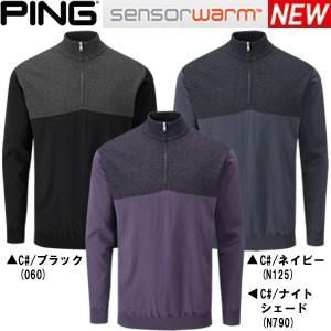 ピンアパレル PING apparel ナイトラインドハーフジップセーター Knight Lined P03221|gp-store