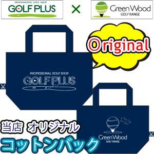 オリジナル ゴルフプラス グリーンウッド コットンバック ラウンドトート ミニトート ラウンドバッグ GOLF PLUS GEERNWOOD|gp-store