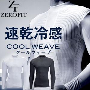 イオンスポーツ ゼロフィット ZEROFIT クールウィーブ ロングスリーブモックネック|gp-store
