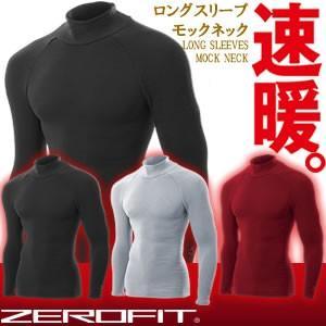イオンスポーツ ゼロフィット ZEROFIT ヒートラブ HEATRUB ロングスリーブモックネック アンダーシャツ 防寒 男女兼用 全3色 S-XL|gp-store