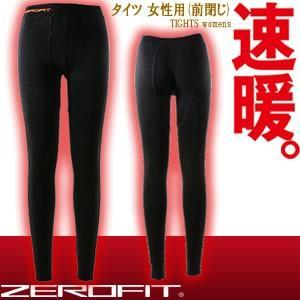 イオンスポーツ ゼロフィット ZEROFIT ヒートラブ HEATRUB タイツ(前閉じ) TIGHTS womens 防寒 2017年モデル 女性 ブラック S-L|gp-store