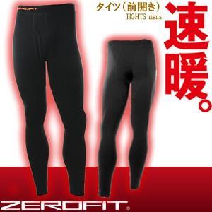 イオンスポーツ ゼロフィット ZEROFIT ヒートラブ HEATRUB タイツメンズ(前開き) TIGHTS 防寒 2017年モデル 男性 ブラック M-XL|gp-store
