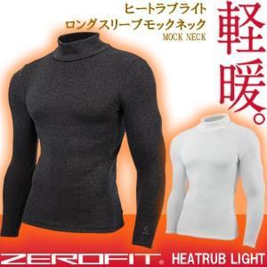 イオンスポーツ ゼロフィット ZEROFIT ヒートラブライト HEAT RUB LIGHT ロングスリーブモックネック アンダーシャツ 防寒 2017年モデル 男女兼用 全2色 S-XL|gp-store