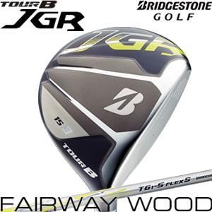 ブリヂストンゴルフ ツアービー ジェイジーアール フェアウェイウッド TOUR B JGR  (JGRオリジナルTG1-5カーボンシャフト/GFHB1W)|gp-store