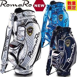 ロマロ RomaRo プロモデルプレミアムキャディーバッグ9.5インチ PRO MODEL PREMIUM CADDIE BAG|gp-store