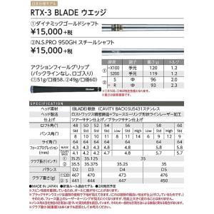 クリーブランド Cleveland RTX-3 BLADE ツアーサテン ウエッジ DG&NS950GHスチールシャフト gp-store 03