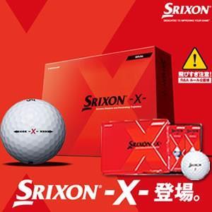 ダンロップ DUNLOP スリクソン -X- SRIXON -X- ゴルフ ボール 【1ダース(12個入り)】|gp-store