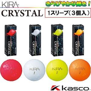 キャスコ Kasco キラクリスタルゴルフボール KIRA CRYSTAL 2018全4色 1スリーブ(3個入り)|gp-store
