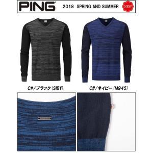 ピンアパレル PING メリノウールVネックセーターノールス KNOWLES 2018春夏 メンズ 全2色 S-XL P03293|gp-store|02