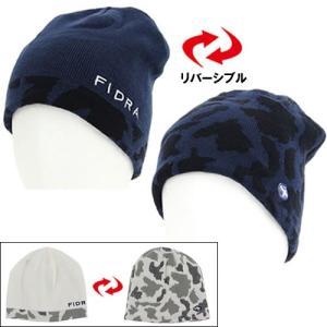 フィドラ FIDRA リバーシブルニットワッチ 2019秋冬 全2色 フリーサイズ FD5GVC03|gp-store