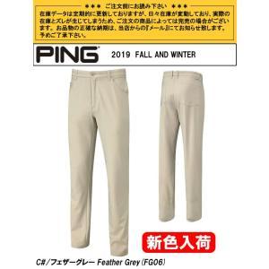 ピンアパレル PING プレイヤーズ ロングパンツ Players Pant メンズ 新色フェザーグレー 73-93cm P03355|gp-store|02