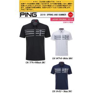 ピンアパレル PING ボーダープリント半袖ポロシャツ BORDER PRINT BD POLO メンズ 全3色 S-XL 34602 gp-store 02