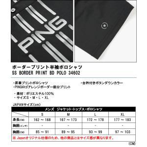 ピンアパレル PING ボーダープリント半袖ポロシャツ BORDER PRINT BD POLO メンズ 全3色 S-XL 34602 gp-store 03