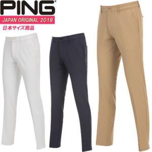 ピンアパレル PING 4ウェイストレッチロングパンツ 4WAY STRETCH PANT メンズ 全3色 79-91cm 34603|gp-store