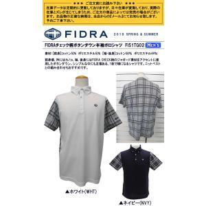 フィドラ FIDRAチェック柄ボタンダウン半袖ポロシャツ 2019春夏 M-XXL 全2色 FI51TG02|gp-store|02