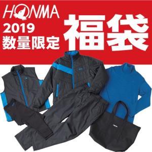 2019年 福袋 ホンマ ゴルフ ゴルフウエア HONMA メンズ ウィンターバック 数量限定販売 HONMA 本間|gp-store