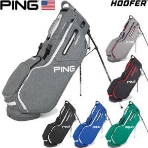 US正規品!ピン PING フーファー Hoofer Stand Bag スタンドキャディーバッグ 2020モデル 全6色 サイズ:9インチ|gp-store