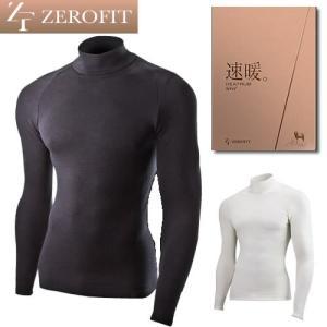 イオンスポーツ ゼロフィット ZEROFIT HEATRUB WOOL ヒートラブウール モックネックロングスリーブ 2020 全2色 ゴルフ 冬用インナーウェア|gp-store