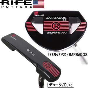 ライフゴルフ RIFE GOLF デューク Duke ピン型/バルバドス2.0 BARBADOS マレット型 ブラックサテン パター|gp-store