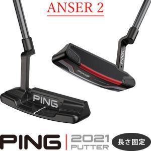 ピン パター アンサー2 ANSER2 2021 PING PUTTER ピン型 ブレード型 長さ固定 左用あり|gp-store