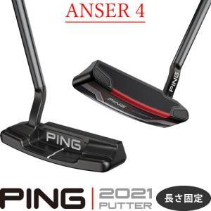 ピン パター アンサー4 ANSER4 2021 PING PUTTER ピン型 ブレード型 長さ固定 左用あり|gp-store