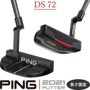 ピン パター DS72 ディーエス72 2021 PING PUTTER ミッド マレット型 長さ固定 左用あり|gp-store