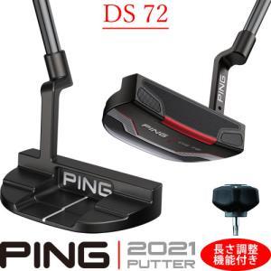 ピン パター DS72 ディーエス72 2021 PING PUTTER ミッド マレット型 長さ調整機能付き 左用あり|gp-store