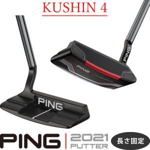 ピン パター クッシン4 KUSHIN4 2021 PING PUTTER ピン型 ブレード型 長さ固定 左用あり|gp-store