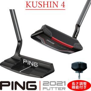 ピン パター クッシン4 KUSHIN4 2021 PING PUTTER ピン型 ブレード型 長さ調整機能付き 左用あり|gp-store