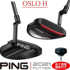 ピン パター オスロ H OSLO H 2021 PING PUTTER ネオマレット型 大型 長さ調整機能付き 左用あり|gp-store