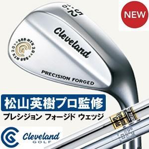 クリーブランド Cleveland 588 RTX(ローテックス) 2.0 プレシジョン フォージド ウエッジ DG&NS950GH スチールシャフト |gp-store