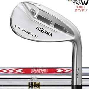 ホンマ 本間ゴルフ ツアーワールド HONMA TOUR WORLD TW-W ウェッジ S-SOLE/57・61度 【DG/NS950GH/MODUS3スチールシャフト】 ※2018年モデル|gp-store
