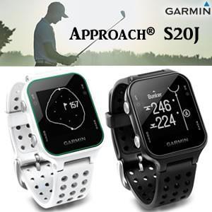 ガーミン GARMIN アプローチS20J スイング測定機能ゴルフナビ 高感度GPS Approach S20J|gp-store
