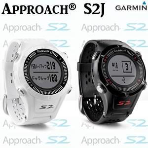 ガーミン GARMIN アプローチS2J スイング測定機能ゴルフナビ 高感度GPS Approach S2J|gp-store