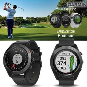 ガーミン GARMIN アプローチ エス60プレミアム Approach S60 Premium 日本正規品 ゴルフナビ 高感度GPS(ウォッチタイプ) 2017モデル ブラック|gp-store