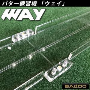 WAY ウェイ パター練習機 アクリル板 BALDO|gp-store