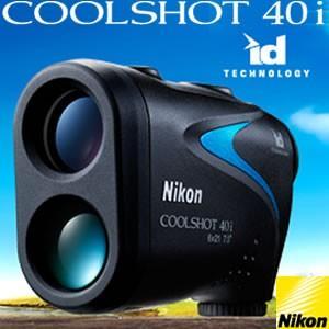 ニコン Nikon クールショット 40i COOLSHOT 40i 携帯型レーザー距離計 カラー:ブラック|gp-store