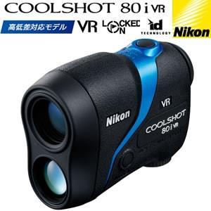 ニコン Nikon ゴルフ用携帯型レーザー距離計 クールショット80i VR  COOLSHOT 80i VR カラー:ブラック|gp-store