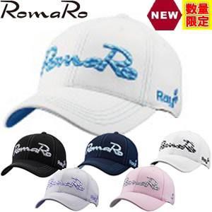 ロマロ Romaro キャップ Cup (全6色/男女兼用)|gp-store
