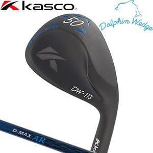 キャスコ Kasco ドルフィンウェッジBLK(DW113BLK) D-MAX111(※受注生産)カーボンシャフト|gp-store