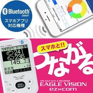 イーグル ビジョン イージーコム EAGLE VISION ez com 【朝日ゴルフ用品/EV-731/カラー:ホワイト】|gp-store