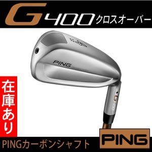 ピン PING G400 クロスオーバー PINGオリジナルシャフト ALTAJCB TOUR173/85 日本仕様 ※9月7日発売※|gp-store