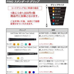 ピン G400 MAX ドライバー PING カスタム シャフト ツアーAD IZ グラファイトデザイン TOUR AD IZ アイズィー  日本仕様 左用あり ※2018年発売モデル|gp-store|07