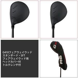 ピン G410 フェアウェイウッド PING オリジナルシャフト ALTAJCBRED TOUR173-65/173-75 ALTADISTANZA 左用選択可 カスタムオーダー|gp-store|05