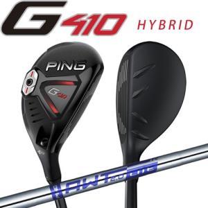 ピン G410 ハイブリッド PING オリジナルシャフト AWT 2.0 LITE スチールシャフト 左用選択可 カスタムオーダー|gp-store