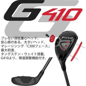ピン G410 ハイブリッド PING オリジナルシャフト ALTAJCBRED TOUR173-85 PINGFUBUKI カーボン シャフト 左用選択可 カスタムオーダー|gp-store|02